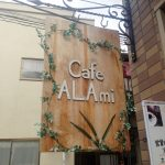 Cafe ALAmiさま看板