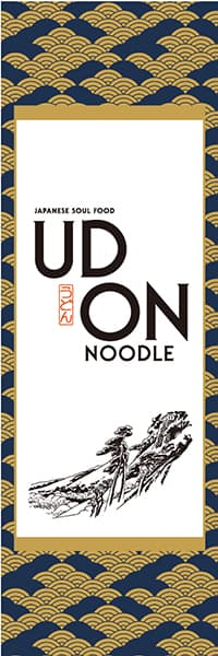 【FOR109】UDON【掛け軸・和風】