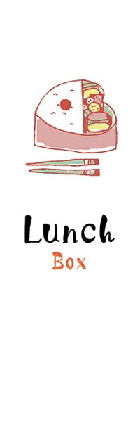 【PAC343】Lunch Box