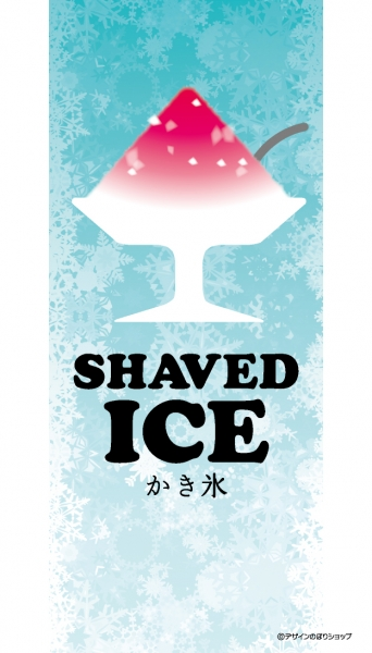 【PAC658WF】SHAVED ICE(雪の結晶)