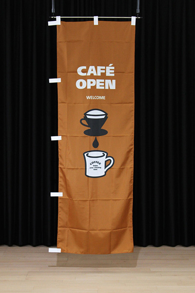 CAFE OPEN_商品画像_2