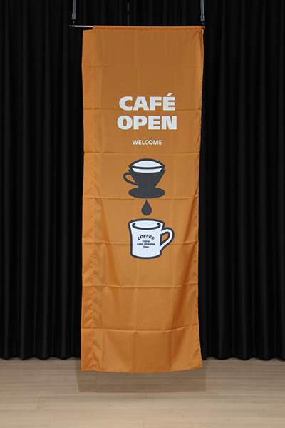 CAFE OPEN_商品画像_3